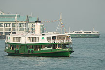 Star Ferry in Victoria Harbor goes between Hong Kong Island and Kowloon. Hong Kong, China. - Photo #15293