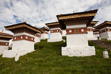 Several of the 108 chortens at Dochu La pass, Bhutan. - Photo #23194