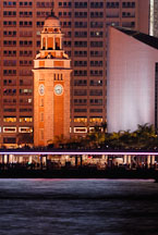 Railway Clock Tower at night. Kowloon, Hong Kong, China. - Photo #15994