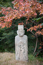 This stone guardian stands watch over one of the gravesites of the Heunghae Bay clan. - Photo #20894