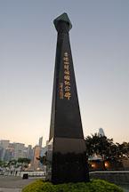 Reunification monument. Hong Kong, China. - Photo #14595