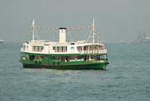 Star Ferry. Hong Kong, China. - Photo #15296