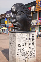 The base of a sculpture on the boardwalk in Wolmido in Incheon, South Korea is covered with graffiti written in Hangeul (the Korean alphabet). - Photo #20099