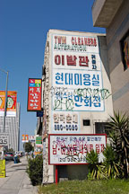 Signs on Western Avenue. Koreatown, Los Angeles, California, USA. - Photo #8136